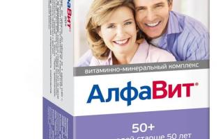 Витамины Алфавит для женщин после 50: как принимать, отзывы