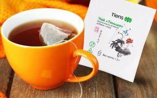 Антилипидный чай Тяньши: описание, применение, отзывы врачей