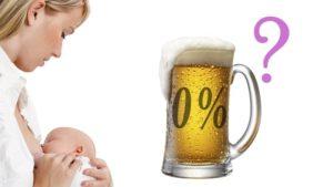 Последствия безалкогольного пива