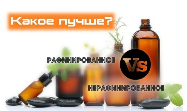 Подсолнечное масло холодного отжима польза и вред как принимать