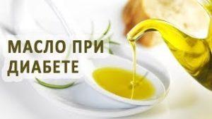 Масло сои для волос