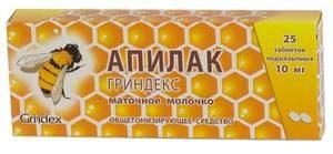 Пчелиное молочко полезные свойства как принимать