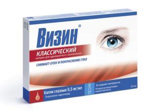 Глазные капли Визин инструкция по применению цена отзывы и аналоги