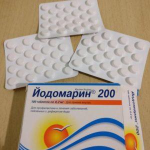 Сколько нужно принимать йодомарин