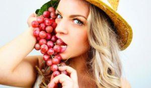 Польза красного винограда для женщин