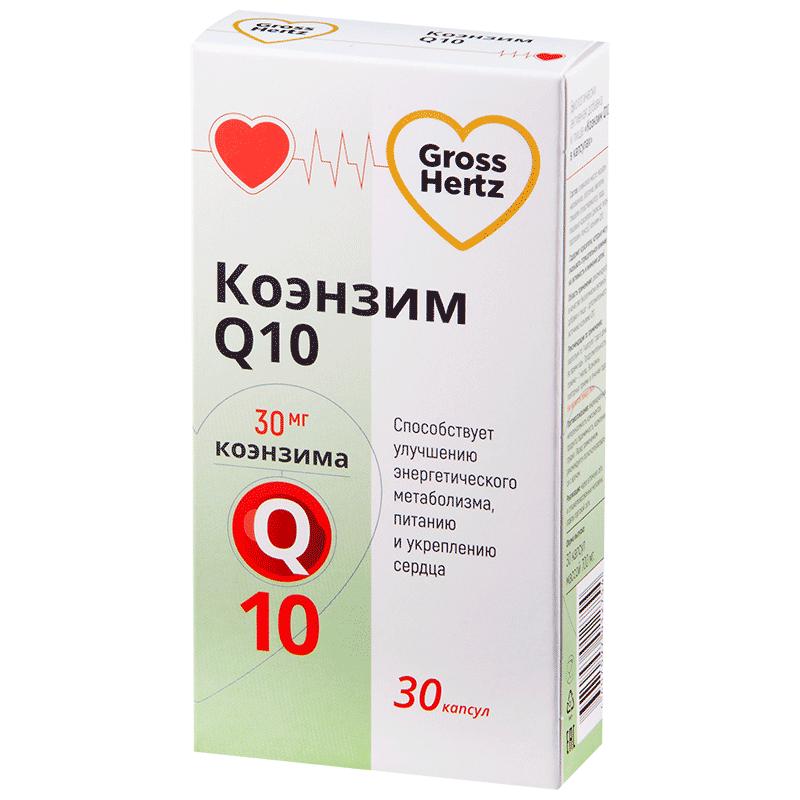 Коэнзим Q10 - инструкция по применению и отзывы