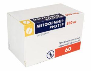 Как правильно принимать Метформин: в какое время лучше пить, до еды или после