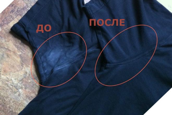 Как отстирать белые пятна от дезодоранта на черной одежде