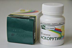 Рутин (витамин P): для чего нужен, в каких продуктах содержится, как прнимать
