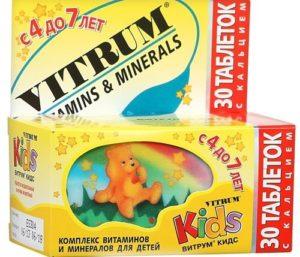 Лекарство для аппетита. Обзор препаратов для повышения аппетита для взрослых и детей
