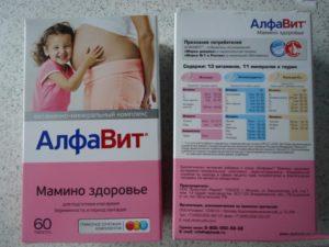 Витамины для кормящих мам, какие лучше принимать, обзор