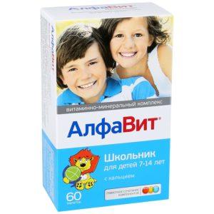 Детские витамины для ума и памяти
