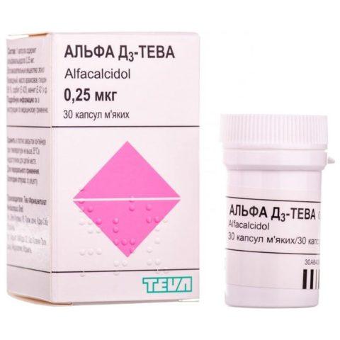 Витамин д для грудничков - Азбука витаминов