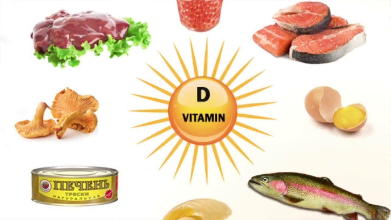 Витамин Д для грудничков: какой лучше, инструкция