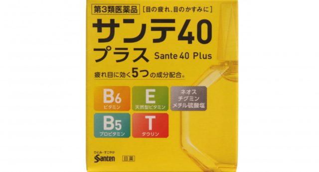 Японские капли для глаз с витаминами отзывы