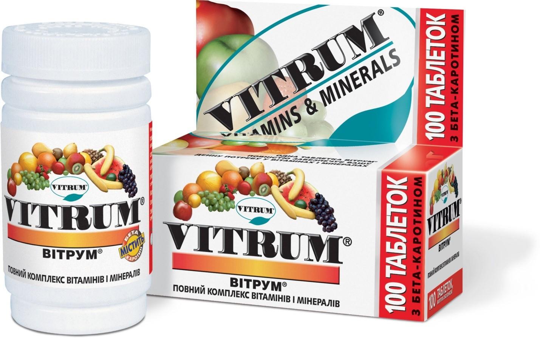 Витамины группы в с цинком для детей