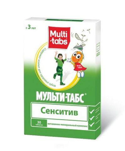 Какие витамины лучше принимать ребенку в 1 год