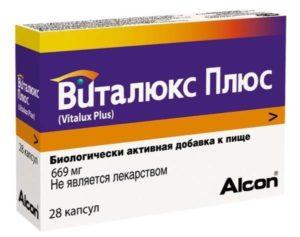 Витамины для глаз Доппельгерц Актив: отзывы, инструкция, состав