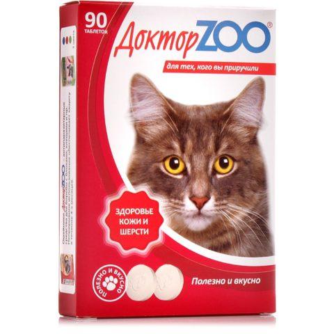 Витамины для кошки витамин А