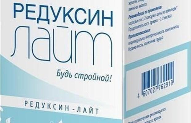 Альфа липоевая кислота с л карнитином