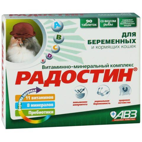 Какие витамины можно есть беременным кошкам