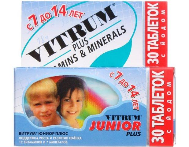 Выбираем витамины ребенку