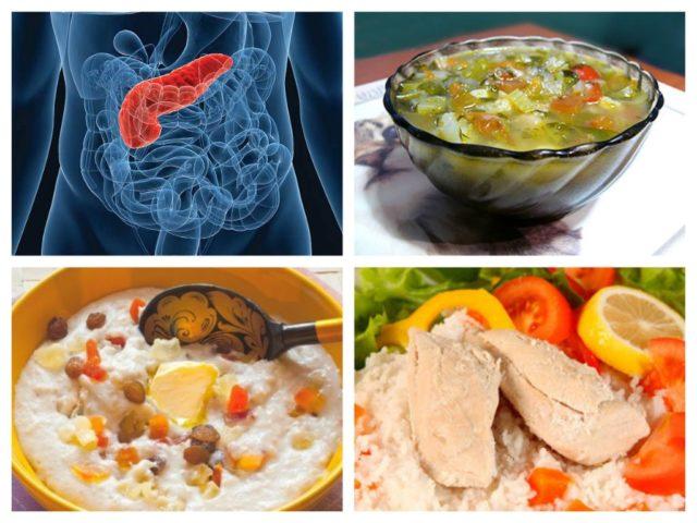 Диета при пониженной кислотности и панкреатите