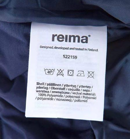 Можно ли и как стирать пиджак в стиральной машине автомат?