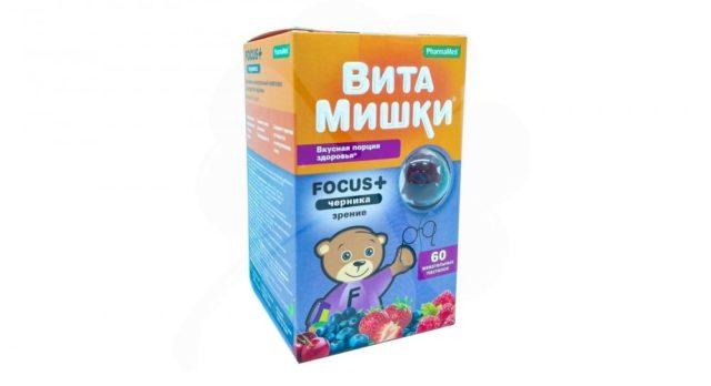 Витамины для развития мозга ребенка