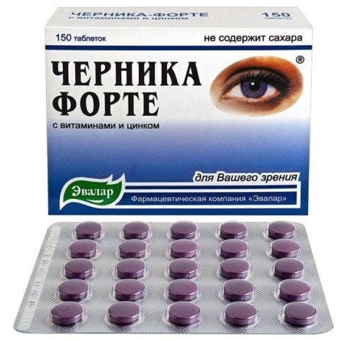 Витамины для глаз при катаракте – таблетки и капли.