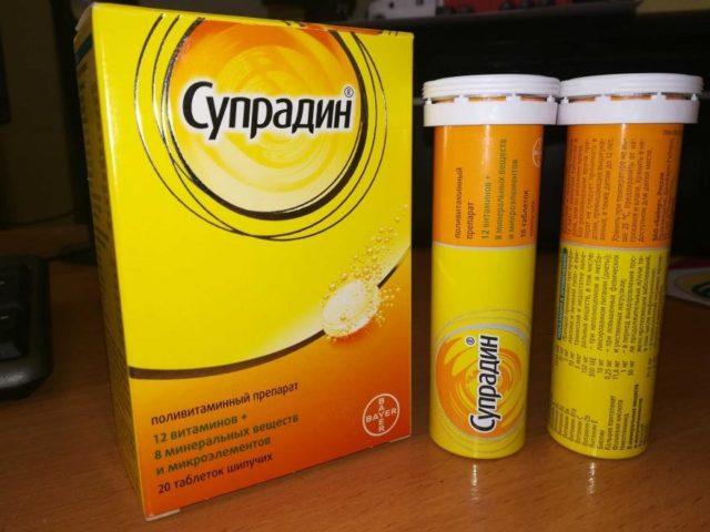 Витамины для кожи препараты