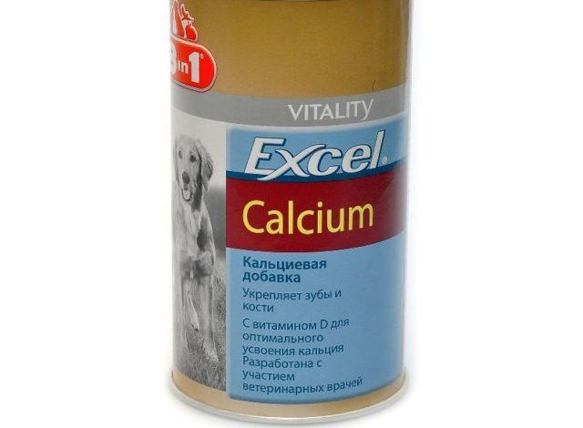 excel vitality витамины для собак