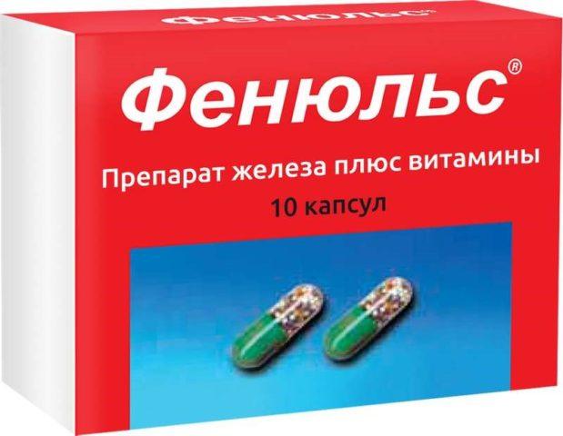 Лекарства для поднятия гемоглобина для детей