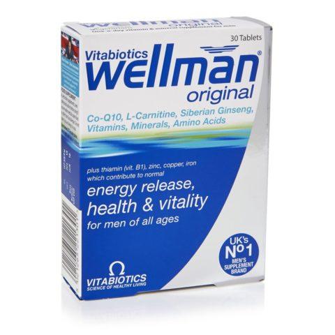 Комплекс витаминов для поднятия иммунитета у мужчин