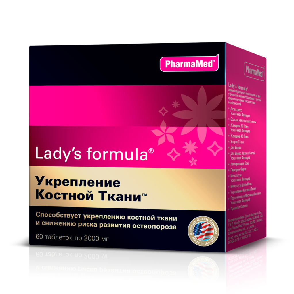 Ледис формула похудение