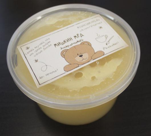 Эспарцетовый мед полезные свойства