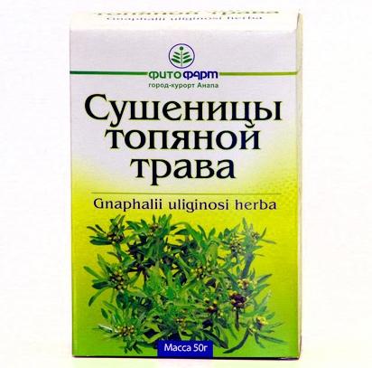 Трава сушеницы топяной применение