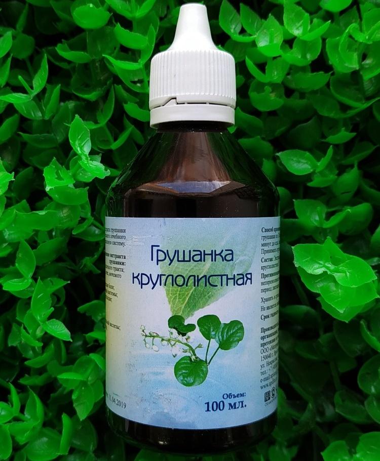 Грушанка круглолистная для лечения простатита травы при аденоме и простатите