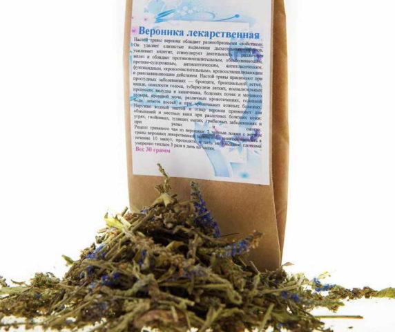 Лекарственные растения - фото и описание трав